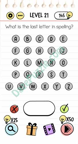 what is the last letter in spelling brain test